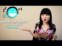 Waku Waku Japanese - Lesson 9: I like ~ / I dont like ~  --------------------------------------------------------------------  http://www.japansociety.org/ http://www.japansociety.org/language_center  In this lesson of Waku Waku Japanese, Konomi teaches you how to say that you like something or dont like something.  suki desu - like ...
