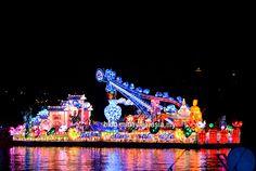 Suzhao China Float