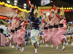 Awa Odori (阿波踊り) is held from August 12 to 15 as part of the Obon festival in Tokushima Prefecture on Shikoku. Awa Odori is the largest dance festival in Japan. Awa is the old feudal administration name for Tokushima prefecture, and Odori means dance.