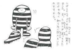 「DASTUGOKU(ダツゴク)」第4話の4コマ目(4/4)   #ダツゴク #脱獄  #モノクロ