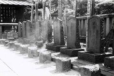 Graves of the 47 ronin Japan 47 Ronin, Ronin Samurai, Samurai Warrior, Ninja Japan, Ritual Sacrifice, The Warlord, Japanese Warrior, Widescreen Wallpaper, 12th Century