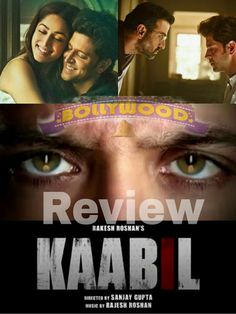 Kaabil is Brilliant - Kaabil Movie Review By Critics