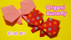 Origami Butterfly easy / 折り紙 蝶 折り方
