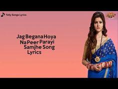 Jag Begana Hoya Na Peer Parayi Samjhe Song | Lyrical Video | Shakti Astitva Ke Ehsaas Ki - YouTube