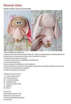 Mesmerizing Crochet an Amigurumi Rabbit Ideas. Lovely Crochet an Amigurumi Rabbit Ideas. Doll Amigurumi Free Pattern, Crochet Bunny Pattern, Crochet Bear, Easy Crochet Patterns, Amigurumi Doll, Crochet Dolls, Doll Patterns, Crochet Motifs, Stuffed Toys Patterns
