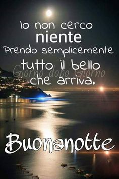 a domani.--ITALIA by Francesco -Welcome and enjoy- frbrun Day For Night, Good Night, Good Morning, Spanish Quotes, Favorite Quotes, Favorite Recipes, Wisdom, Words, Alba