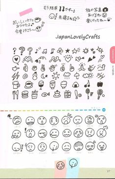 Easy & Kawaii Boll Point Pen Illustration - Japanese Drawing Pattern Book, Easy Drawing Tutorial, An Kawaii Drawings, Doodle Drawings, Easy Drawings, Doodle Art, Bullet Journal 2019, Japanese Drawings, Kawaii Illustration, Sketch Notes, Cute Doodles