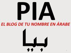 TU NOMBRE EN ÁRABE: ¿Cómo se escribe mi nombre en árabe? Más nombres escritos en letras árabes: http://tunombreenarabe.blogspot.com.es/2014/04/como-se-escribe-mi-nombre-en-arabe.html