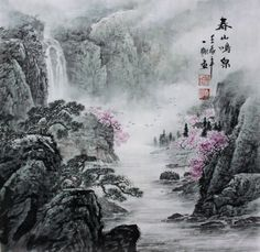 Oriental asian art chinese painting about waterfall,landscape 名家真跡 水墨山水畫 on Etsy, $23.99
