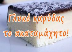 Γλυκό καρύδας το ακαταμάχητο! Cake Pops, Sweet Recipes, Donuts, Creme, Food And Drink, Sweets, Eat, Desserts, Cakes