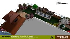 Garden Design - RODAM Korea