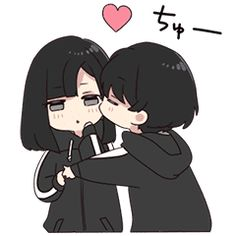 It is a cute sticker of Yurudara-kun. Please use a lot. Kawaii Anime Girl, Sad Anime Girl, Cute Anime Chibi, Kawaii Chibi, Cute Anime Pics, Couple Amour Anime, Anime Love Couple, Pixel Art Anime, Cute Chibi Couple