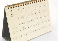 申込期間限定 名入れ卓上カレンダー|ハグルマ オンラインストア Desk Calender, Kalender Design, Thing 1, Print Calendar, Package Design, Banner Design, Elephant, Scrapbook, Calender Print