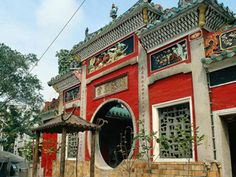 A-Ma Temple or Mazu Temple, as the oldest religious temples in Macau-China