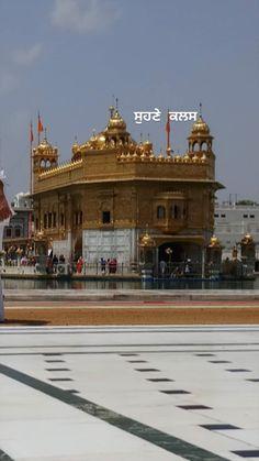 Golden Temple, Amritsar, China, House Styles, Porcelain
