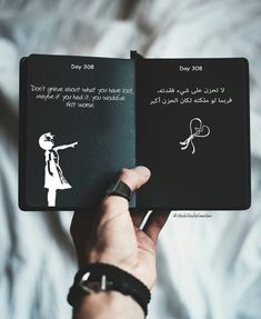 Islamic Quotes Wallpaper, Islamic Love Quotes, Muslim Quotes, Black Books Quotes, Book Quotes, Arabic English Quotes, Arabic Quotes, Fun First Dates, Sad Texts
