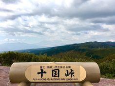 Fuji-Hakone-Izu National Park - Visit for the Jukkoku Pass, a 360 degree view of the area and stunning views of Mount Fuji.