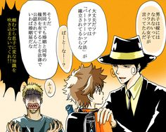 r27 Poor Tsuna hw does not know what's coming.