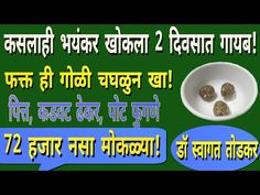 11 Best dry cough images | Natural remedies, Health remedies, Cold ...
