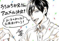 Anime, It Cast, Manga, News, Sleeve, Anime Shows, Manga Comics