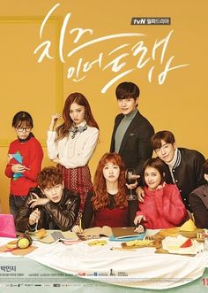 Cheese In The Trap. Heroine poor/hard-working at odds with in-pursuit Mr. Popular hero.