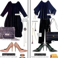 There is a new trend in town! Back-to-black #matfashion #inspiration #outfit as seen in @egoweekly #magazine • #AutumnWinter2015 #collection #backtoblack #trend #plussizefashion #instafashion #ootd #black #fashionista #whattowear #egoweekly #editorial