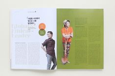 디자인여백 Print Design, Cover, Books, Livros, Print Layout, Slipcovers, Book, Libros, Blankets