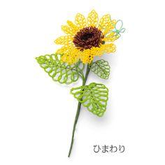 Sunflower - mizuhiki