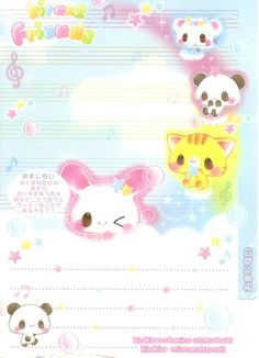 Just thought i Upload this Memo paper to my Scraps, i Got out of a Japanese Memo Pad thought it was kawaii =3 Feel Free to use, Print What not =3