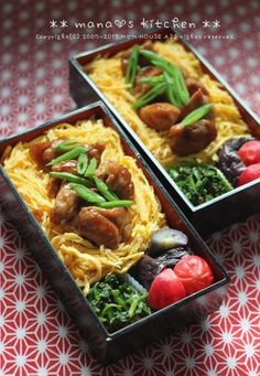 Chicken and Egg Bento, sesame spinach, simmered eggplant, pickled raddish Lunch Box Bento, Japanese Bento Lunch Box, Japanese Food, Box Lunches, Bento Recipes, Lunch Box Recipes, Cooking Recipes, Bento Ideas, Lunch Ideas