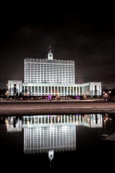 Белый дом. Москва.