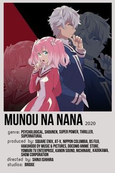 Anime Store, Music Pictures, Minimalist Poster, Poster Making, Fuji, Super Powers, Dreamworks, Thriller, Manhwa