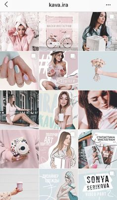 I think this is a really pretty feed. I like the graphic design elements. Moda Instagram, Layout Do Instagram, Insta Layout, Feeds Instagram, Instagram Grid, Instagram Design, Photo Instagram, Instagram Fashion, Instagram Story