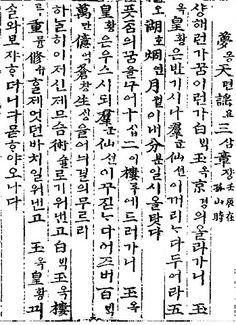 [고전산문 436] 윤선도의 고산(孤山) | 받은편지함 | Daum 메일