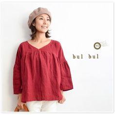 【bul bul バルバル】(サンバレー sun valley) 東炊き リネン ワッシャー Vネック ギャザー プルオーバー ブラウス (bk2001187)