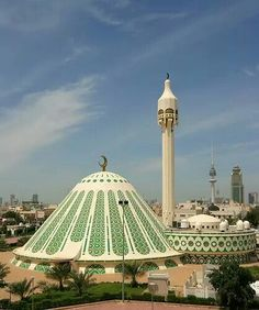 Fatma Mosque, Kuwait.