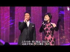 もしかして─PARTⅡ 小林幸子+山本讓二中日字幕   YouTube