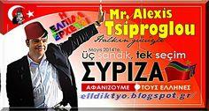 [ΘΕΜΑΤΑ 30-3-2015] ΚΛΙΚ ΕΔΩ => http://elldiktyo.blogspot.com/2015/03/sanel-aigaio-pwleitai.html ΕΘΝΙΚΗ ΠΡΟΔΟΣΙΑ και στο ΑΙΓΑΙΟ! «Παραδίδει το Αιγαίο και τα ελληνικά κοιτάσματα σε αμερικανούς και τούρκους η συγκυβέρνηση Σανέλ!» - Ο «ΦΙΛΟΡΩΣΣΟΣ» ΥΠΟΥΡΓΟΠΑΝΟΣ ΚΑΜΜΕΝΟΣ ΠΡΟΣΦΕΡΕΙ ΤΟΥΣ ΥΔΡΟΓΟΝΑΝΘΡΑΚΕΣ ΤΟΥ ΑΙΓΑΙΟΥ ΣΤΟΥΣ ΑΜΕΡΙΚΑΝΟΣΙΩΝΙΣΤΕΣ - Πρώτη φορά από αριστερά: Σε φόρο λίπους.>>>>