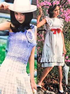秋川リサ  '68-'69 (age 16~17歳)。Lisa Akikawa, a fashion model.