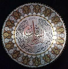 Handmade Brass Plate Wall Hanging Quranic Verse - An-Nas Plate Wall, Plates On Wall, Islamic Designs, Handmade Wall Hanging, Wall Hangings, Handmade Silver, Decorative Plates, Brass, Ebay