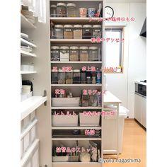 Pantry Room, Kitchen Pantry, Kitchen Ideas, Japanese Kitchen, Kitchen Organization, Organizing, Space Saving, Kitchen Design, Living Spaces