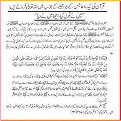Duaa Islam, Allah Islam, Islam Quran, Islamic Prayer, Islamic Dua, Islamic Quotes, Beautiful Dua, Beautiful Prayers, Strong People Quotes