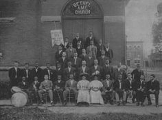 Bethel African Methodist Episcopal Church. 401 Park Street, Champaign, IL, 61820. Bethel A.M.E. is the first historically African-American church in Champaign, dating from 1863. The church in this image was built in 1892, and the current structure was dedicated in 1959.