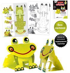Our New Book: PAPER ANIMALS   krokotak