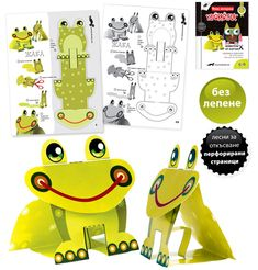 Our New Book: PAPER ANIMALS | krokotak