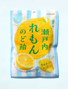 Setouchi Lemon - Koichi Sugiyama and Minako Endo (Maru Inc)