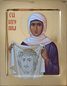 Veronica and the Holy Mandilion. Byzantine Icons, Byzantine Art, Religious Icons, Religious Art, St Veronica, Church Icon, Roman Church, Paint Icon, Russian Culture