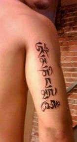 Om Mani Padme Hum [mantra] tattoo