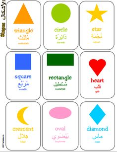 Print Twice on Cardboard or Thick Paper to Make a Memory Game from Arabic Shape Names Flashcards Learn Turkish Language, Arabic Language, Arabic Phrases, Arabic Words, Shapes Flashcards, Learn Arabic Online, Arabic Alphabet For Kids, Arabic Lessons, English Language Learning