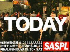 今日やで!!2014/10/25